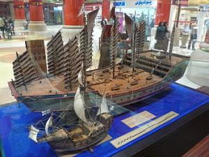 Barco Zheng He vs. una carabela de Colón